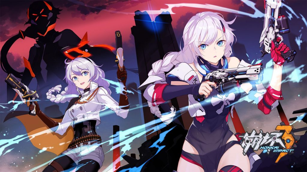 Honkai Impact 3rd Global PC Version